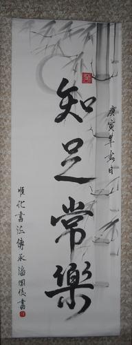 tri_tuc_thuong_lac_500
