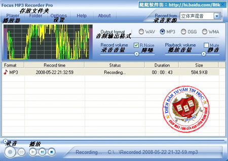 focus_mp3_recorder_pro_v3.2.0.3