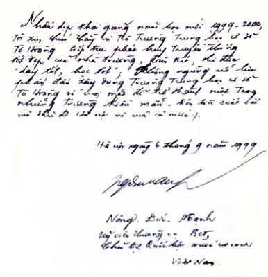 thư của chủ tịch nước Nông Đức Mạnh