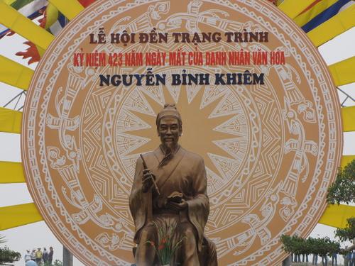Kết quả hình ảnh cho Hình ảnh trạng Trình Nguyễn Bỉnh Khiêm