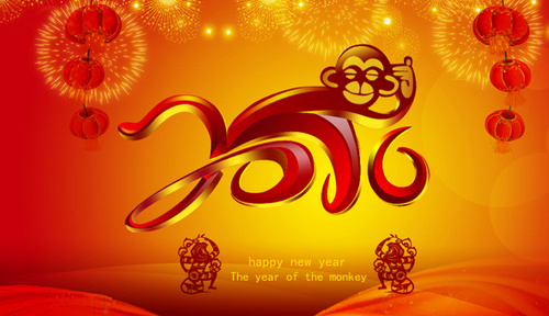 psd_phng_nn_happy_new_year-the_year_of_monkey_2016_500