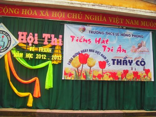 Hội thi vẽ tranh Ngày Nhà giáo Việt Nam (20/11/1982–20/11/2012)