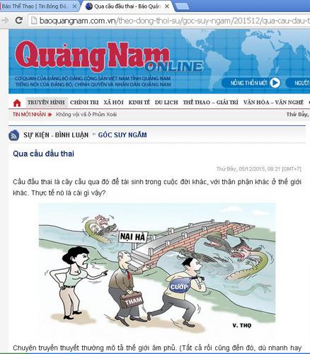 qua_cu_u_thai_bo_qn_500
