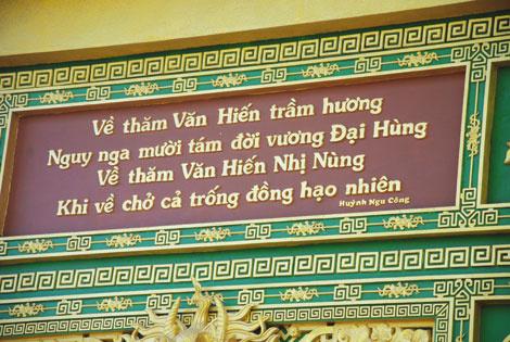 tho_dai_nam_b_duong_2