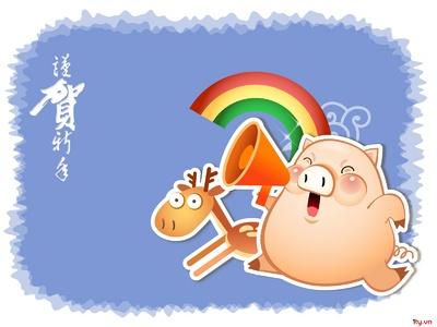 12948228288675_1ty.vn-hinh-anh-chu-heo-tinh-nghich-2007goldpig015_400